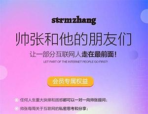 分享网,分享网站,导购网站,导购平台,网购省钱